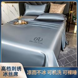 (总)  2021无印纯色刺绣床单款冰丝凉席三件套可机洗