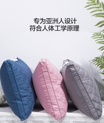 艾丽丝枕芯 全棉悦梦羽丝绒枕 粉色 蓝色 灰色枕芯