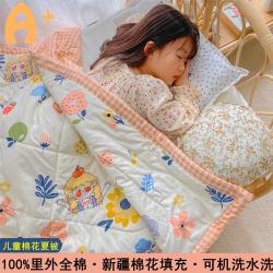 A类儿童棉花夏被纯棉空调被幼儿园午睡全棉小被子可水洗婴儿薄被