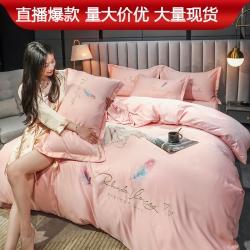 总)苏东来2021轻奢新款天丝刺绣四件套水洗真丝纯色天丝套件