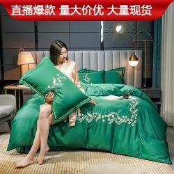 总)苏东来花卉量大价优60s天丝刺绣四件套水洗真丝纯色天丝