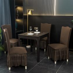 2021新款通用高端土耳其小方格连体椅子套裙摆款椅子垫