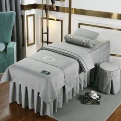 新款美容床罩四件套美容院高档欧式棉麻简约纯色全棉按摩理疗床套