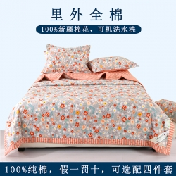 (总)全棉新疆棉花夏被四件套13070纯棉面料夏凉被空调被子