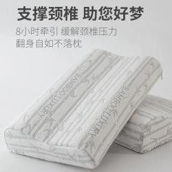 花开正圆 竹纤维竹炭波浪形太空慢回弹枕芯记忆枕枕头