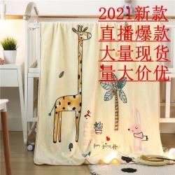 绒永乐夏被牛奶绒儿童毛毯学生毯童毯宝宝毯法莱绒婴幼儿毯金貂绒