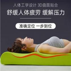全国首发人体工程学塑型健美养生保健矫形凹凸运动床垫瑜伽午睡垫