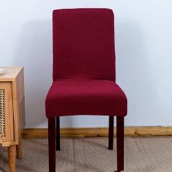2021新品T型提花纯色高端连体椅套椅子垫四季通用酒红色