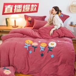 苏米娜牛奶绒毛巾绣四件套直播珊瑚雪花雕花魔法莱金貂水晶绒绣花