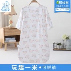 童博士 兒童全棉紗布圓弧睡袋長袖可脫袖 4層長袖-玩趣一米