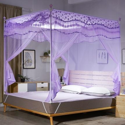 伊而梦蚊帐 坐床拉链伊莉莎系列蚊帐 紫色