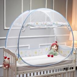 (總)三夏光年 2019小太陽免安裝嬰兒蚊帳