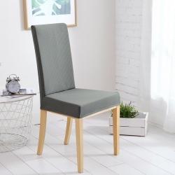 宏雅印象 2018新款华夫格防水餐椅套 均码 高级灰