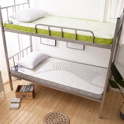 钻爱 2021爆款学生宿舍床垫薄款 海豚湾之恋