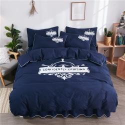 伊家纺 简约韩版加厚磨毛纯色床裙款床罩四件套 航海家-藏蓝