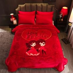 丹兰拉舍尔毛毯大红婚庆天丝毯加厚结婚云毯法兰绒 百年好合