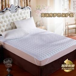 嵐司羽 201新款床護墊 白色