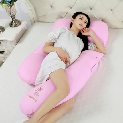 浩情国际 2019加长胎教款孕妇枕 粉红色
