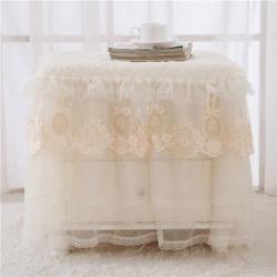 浩情国际 田园爱情-小柜子罩系列 47*57cm/只 米白