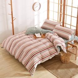 王朝国际 水洗棉四件套MUJI良品格子条纹系列 巴宝莉