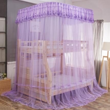云蝶家纺 6009子母床导轨拉幕式蚊帐紫色