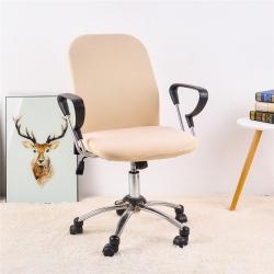 (总)福巢家纺 2019新款纯色分体电脑椅办公椅子套