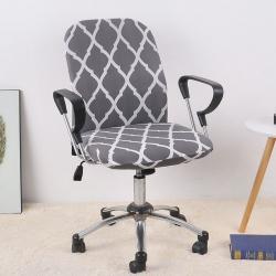 福巢家纺 2019新款BTC02分体电脑椅办公椅子套 灰色