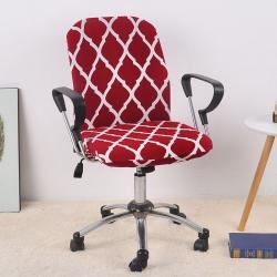 福巢家纺 2019新款BTC02分体电脑椅办公椅子套 酒红