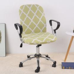 福巢家纺 2019新款BTC02分体电脑椅办公椅子套 青色
