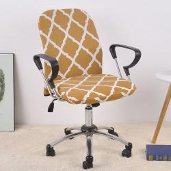 福巢家纺 2019新款BTC02分体电脑椅办公椅子套 驼色