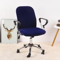 福巢家纺 2019新款纯色分体电脑椅办公椅子套 藏青