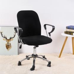 福巢家纺 2019新款纯色分体电脑椅办公椅子套 黑色