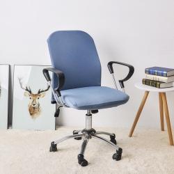 福巢家纺 2019新款纯色分体电脑椅办公椅子套 灰蓝