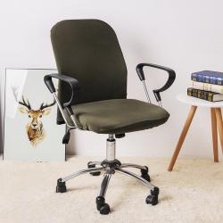 福巢家纺 2019新款纯色分体电脑椅办公椅子套 灰绿