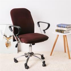 福巢家纺 2019新款纯色分体电脑椅办公椅子套 咖啡