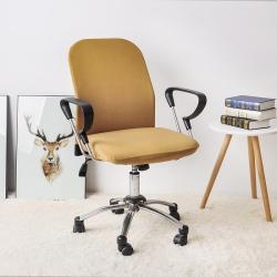 福巢家纺 2019新款纯色分体电脑椅办公椅子套 驼色