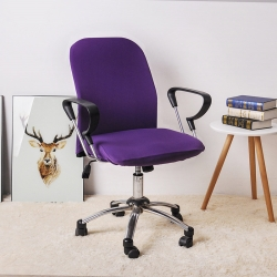 福巢家纺 2019新款纯色分体电脑椅办公椅子套 紫色