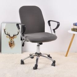 福巢家纺 2019新款纯色分体电脑椅办公椅子套 灰色