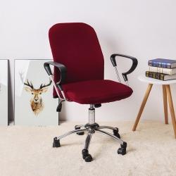 福巢家纺 2019新款纯色分体电脑椅办公椅子套 酒红