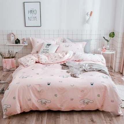 我心家纺 2018ins风套件七月新花系列床单款 可爱多