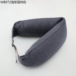 棉本家纺 u型枕 海军蓝纯色