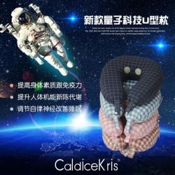 (總)允泰乳膠 2019新款CK記憶棉量子U型枕29*33