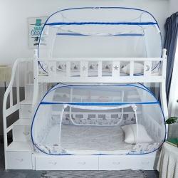 (总)凯丽莎 2019新款子母床免安装蚊帐