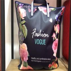 (總)新尚包裝 時尚彩片保暖套件軟包