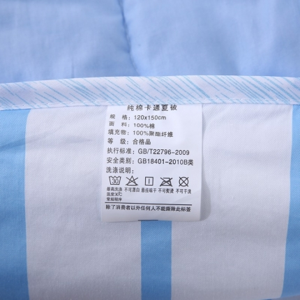 吉咪兔家纺 13372大版花全棉卡通夏被 萌星小纵队