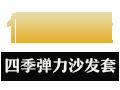 优?#20848;? />                                                 <div class=