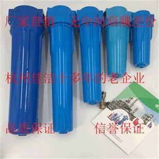 压风管道汽水分离器 井下管道汽水分离器
