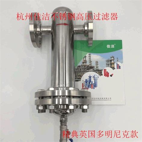 不锈钢精密过滤器 不锈钢高效除油器