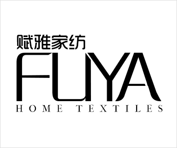 赋雅家纺-毛毯-绒品套件专家