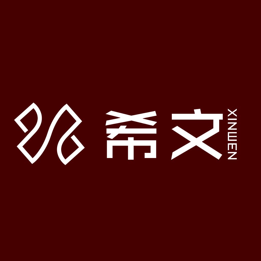 XIWEN-希文家纺